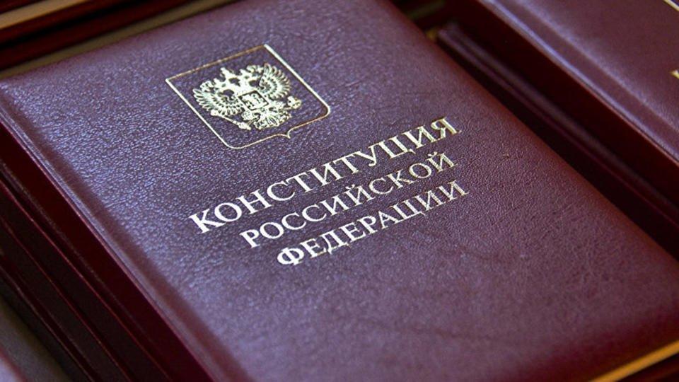 В рабочую группу по подготовке предложений о внесении поправок в Конституцию вошли ученые, спортсмены, политики и пианист