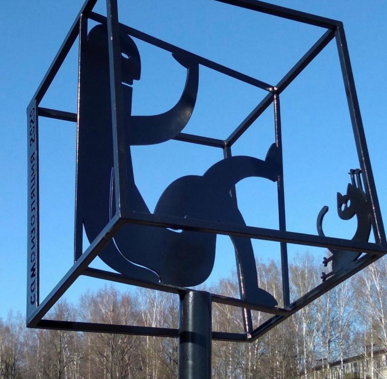 В Петербурге появился арт-объект, посвященный самоизоляции