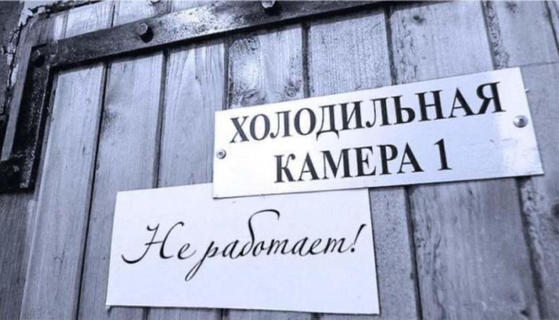 В Николаевке проморгали побитую градом крышу морга