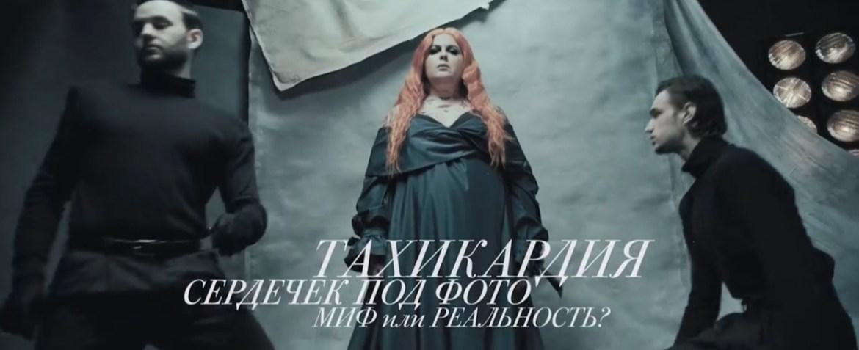 Группировка «Ленинград» вернулась с треком «Фотосессия» и клипом на него (18+)