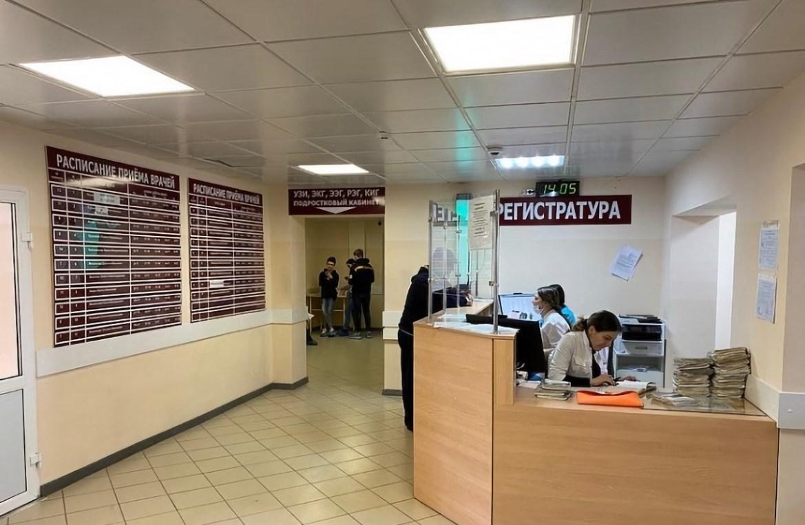 Санитарный врач ЕАО отменил запрет на плановую госпитализацию и прием в поликлиниках