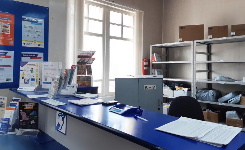 Начальница почтового отделения в пос. Смидович, присвоившая корпоративные миллионы, отстранена от должности