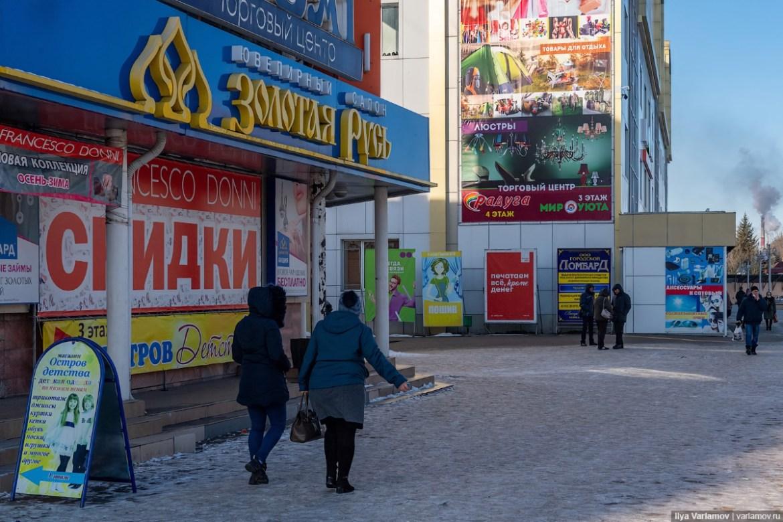 «Город похож на большой рынок»: Варламов опубликовал обзор о Биробиджане