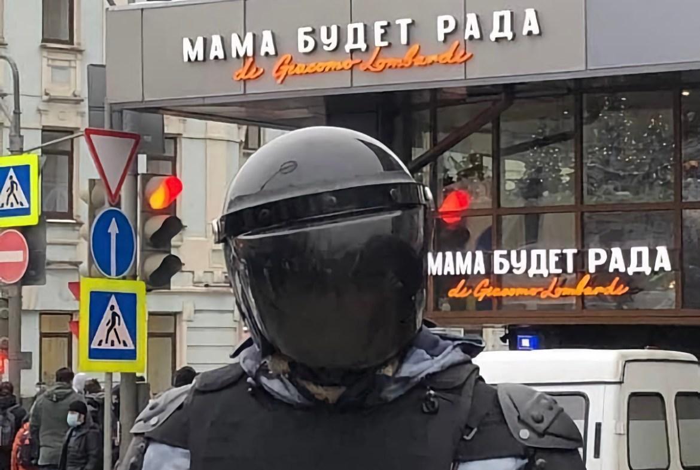 УМВД России по ЕАО накануне выходных предупредило об ответственности за участие в несанкционированных митингах