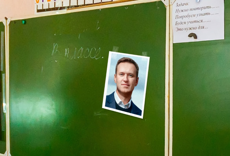 В Смидовичском районе ЕАО школьникам красочно объяснили, что Навальный – зло (аудио)