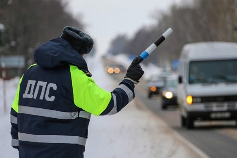 В Облученском районе ЕАО 57-летний водитель показал сотрудникам ГИБДД коллаж из своей фотографии и чужих прав