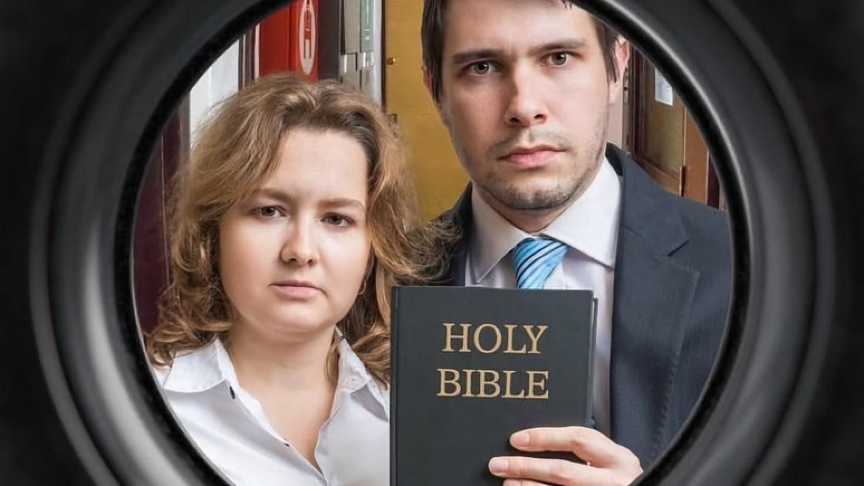 Три жителя ЕАО получили условные сроки за участие в деятельности запрещенной религиозной секты