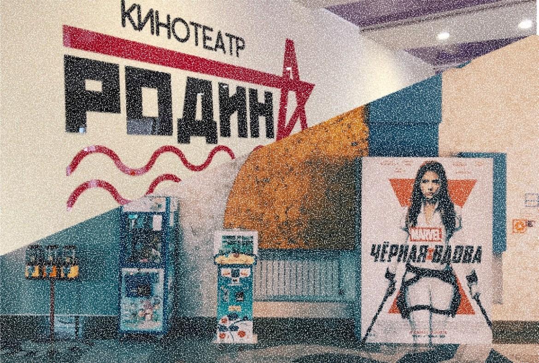 В единственном кинотеатре Еврейской АО подростков без паспортов не пустили на кинокомикс Marvel «Черная вдова»