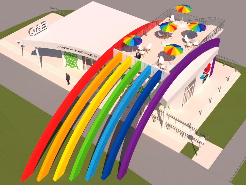 Павильон ЕАО на ВЭФ-2021 будет завлекать инвесторов гигантской радугой