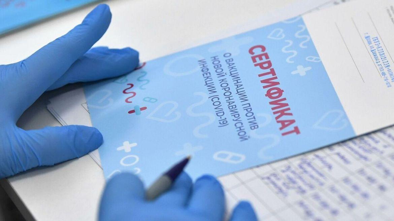 На сотрудницу медучреждения в ЕАО завели уголовное дело за фиктивную вакцинацию