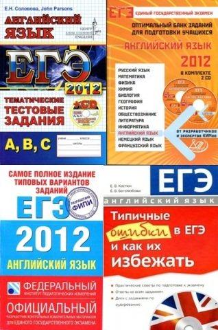 гдз по татарскому языку 9 класс м з закиев