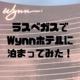 Wynn Lasvegas