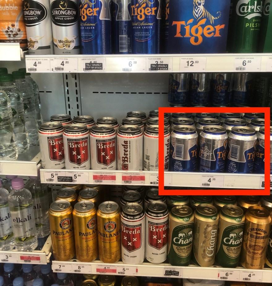セブンイレブンのTigerビール
