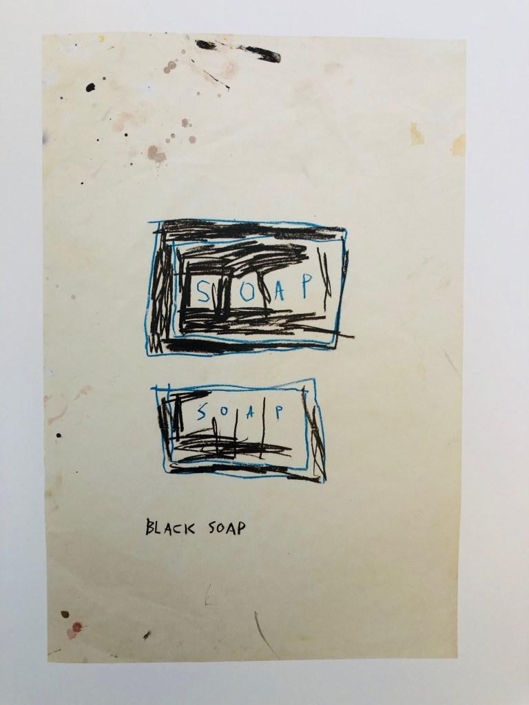 黒い石鹸 1981