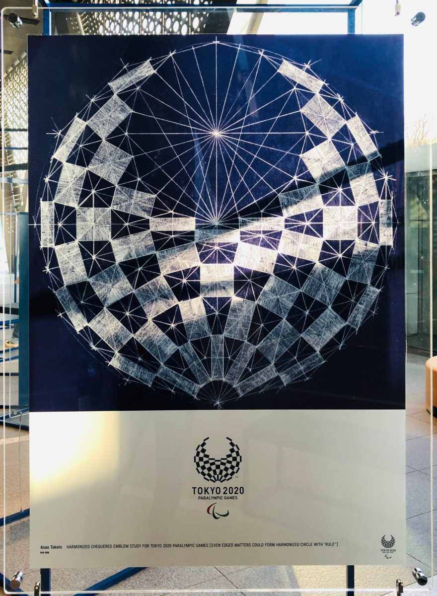 "HARMONIZED CHEQUERED EMBLEM STUDY FOR TOKYO 2020 PARALYMPIC GAMES 〔EVEN EDGED MATTERS COULD FORM HARMONIZED CIRCLE WITH ""RULE""〕 作:野老朝雄"