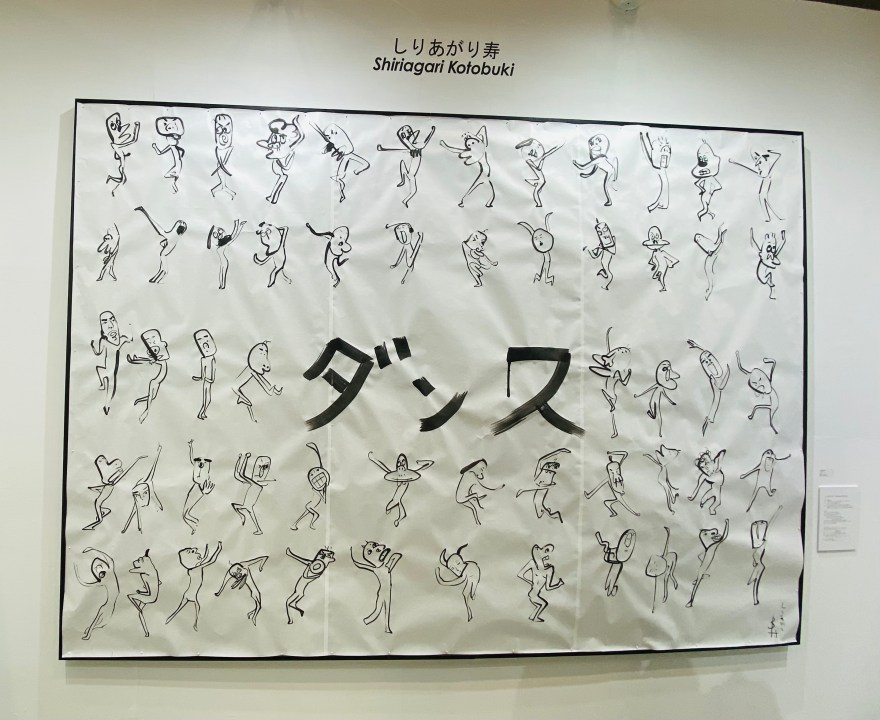 2021アートフェア東京 しりあがり寿