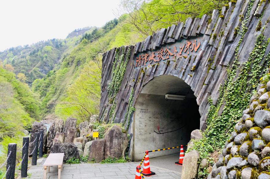 清津峡渓谷トンネル Tunnel of Light