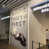 kaws tokyo first entrance