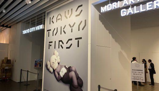 KAWS TOKYO FIRST -KAWSスタジオと初期の広告作品