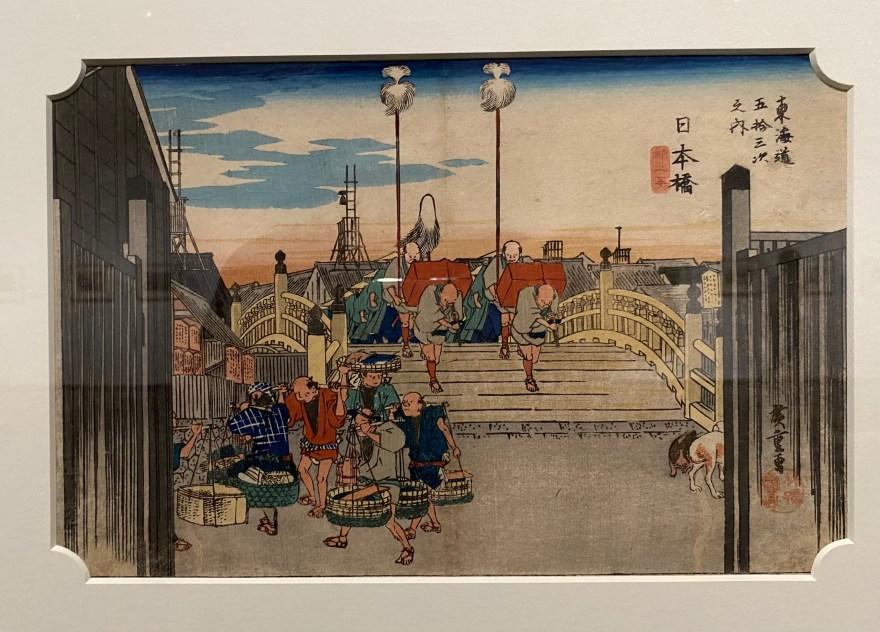 東海道五十三次之内 日本橋 歌川広重