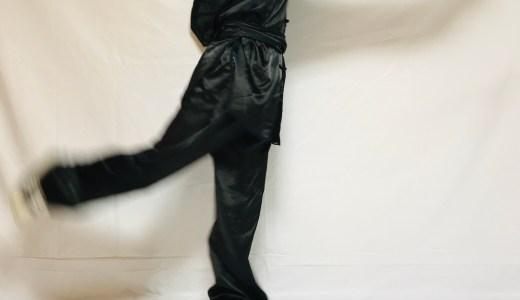 足が高くあがるようになるレッグスイング(カンフーの基礎練習)