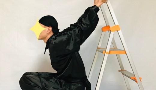 【ストレッチ】イスや壁を使ってできる、二の腕・肩のベーシックカンフーストレッチその4