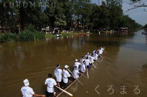 Water Festival 2010 (394)