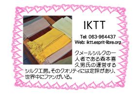 special3-koi_13