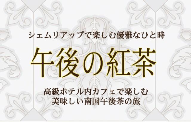 special5_03
