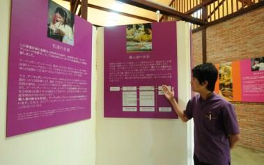 Silk Farm(Artisan) (5)