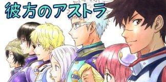 Manga Kanata no Astra