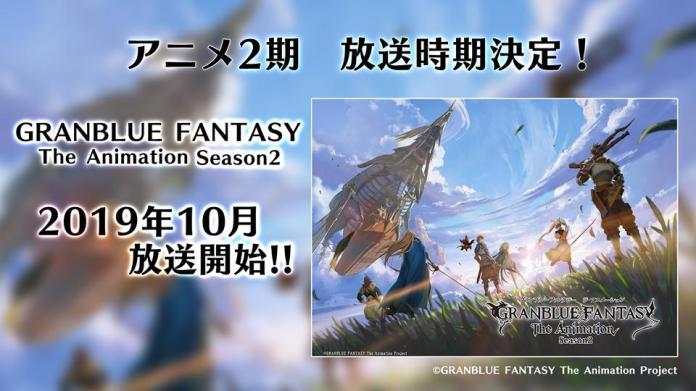 Granblue Fantasy Season Ke-2 Akan Tayang Bulan Oktober 2019!