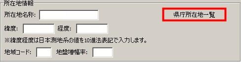 SignalNowXの使い方03