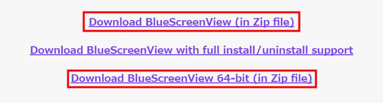 BlueScreenViewをダウンロード01