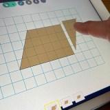 5年算数「平行四辺形の面積」導入 ロイロで面積を切り分ける(2021年度版)