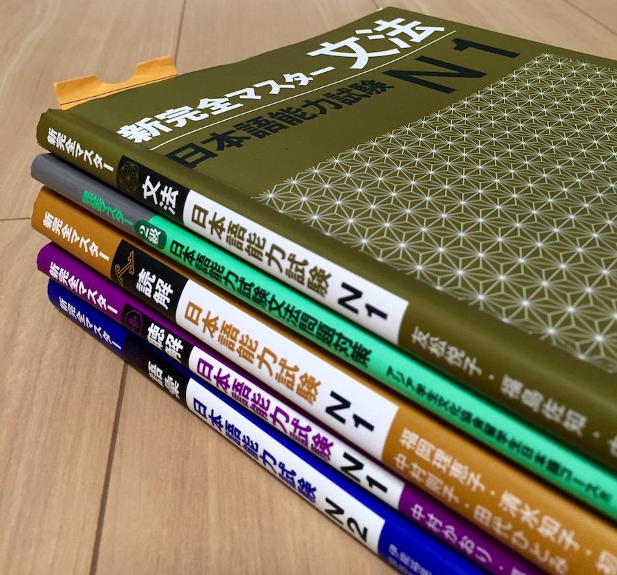 kanzen master series