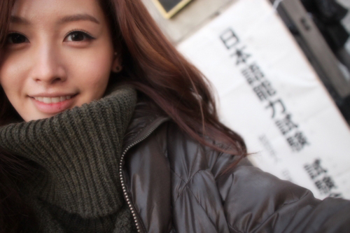 korean girl jlpt
