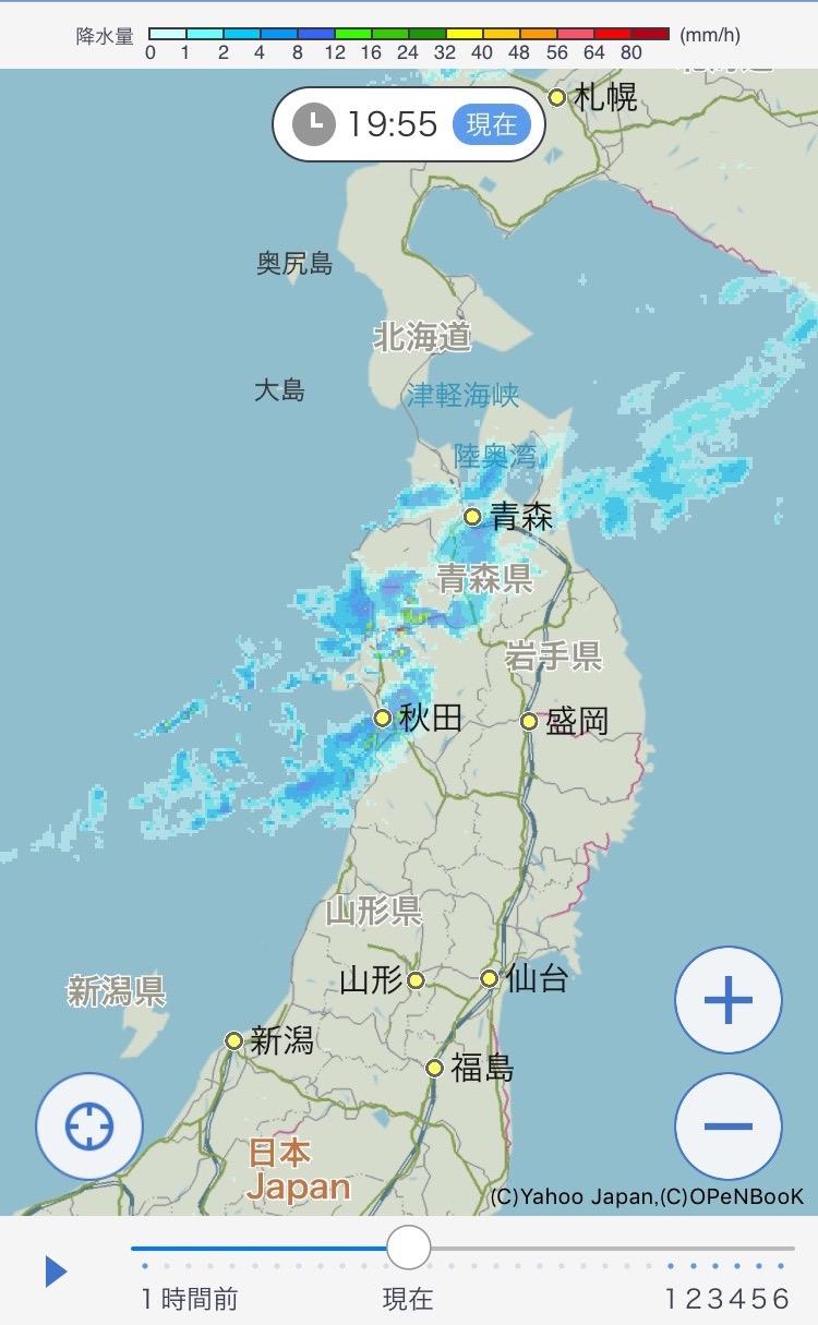 Yahoo Tenki has really nice radar