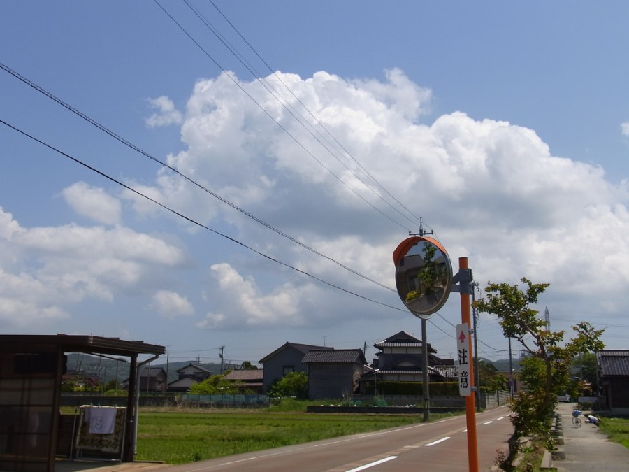 Japanese countryside road