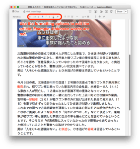 Highlighting unknown words in Evernote