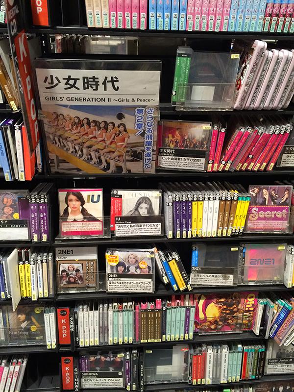 rent CD japan
