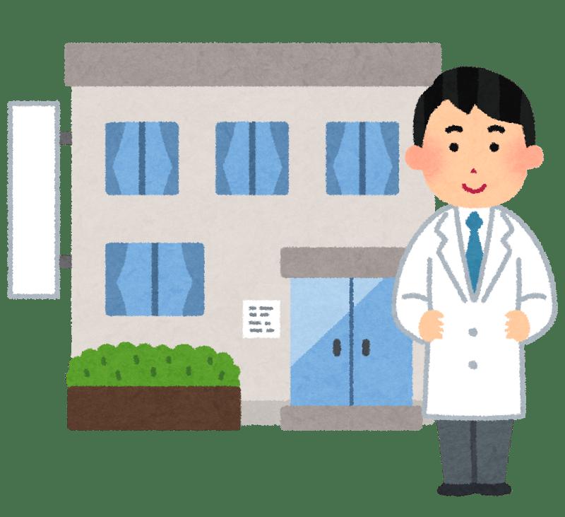japanese healthcare