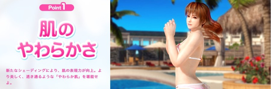dead or alive xtreme 3 features 1