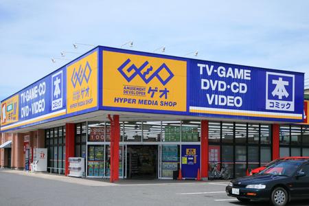geo store