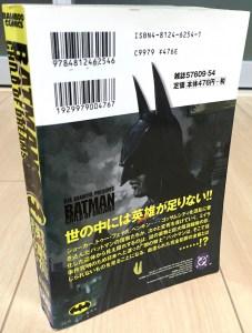 batman child of dreams back