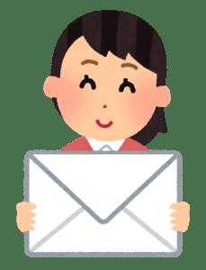 make japanese friends online