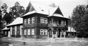 1976_lipowiec_szkola (1)