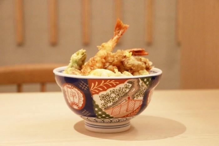 中山站美食 日本橋浜町天丼專賣店 香酥不油膩的天婦羅丼飯