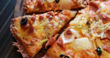 桃園八德美食 洋城義大利餐廳八德店 pizza好犯規 新菜上市兩份餐點送3選1小點心耶 八德廣福路美食