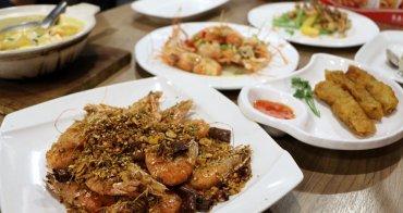 台北美食 易鼎活蝦吉林店 活蝦料理這邊找 各種絕妙滋味聚餐好地方